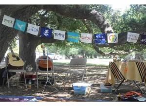 Peace Camp 2013
